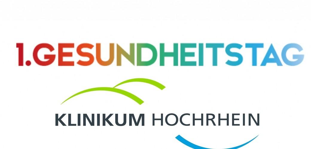 1. Gesundheitstag Klinikum Hochrhein Waldshut-Tiengen, © Klinikum Hochrhein Waldshut-Tiengen